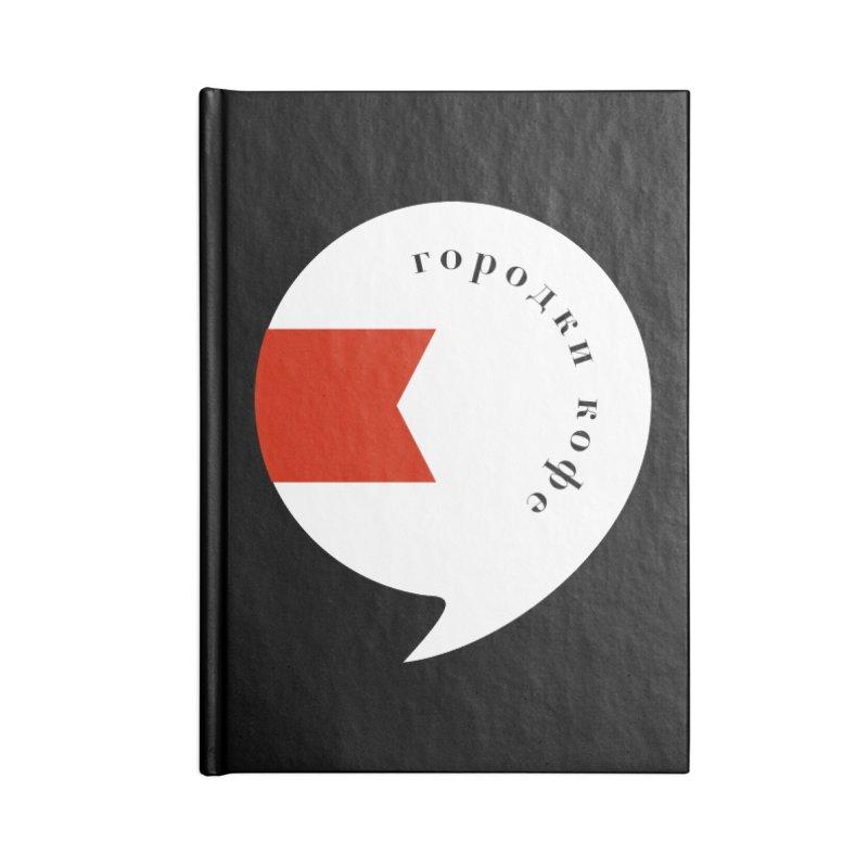 grdk coffee Accessories Notebook by СУПЕР* / SUPER*