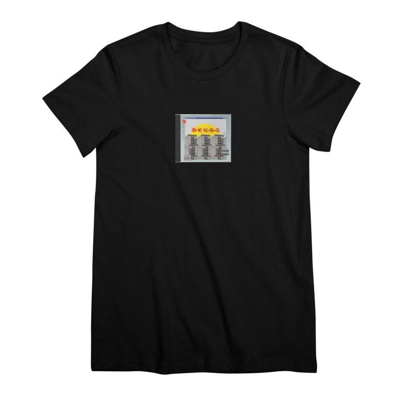 NPC – be happy Women's Premium T-Shirt by ゴロキ | GORODKEY | GRDK Clothing