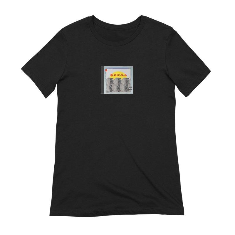 NPC – be happy Women's Extra Soft T-Shirt by ゴロキ   GORODKEY   GRDK Clothing