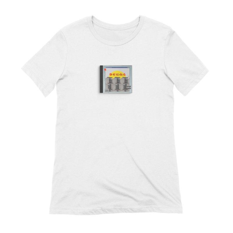 NPC – be happy Women's Extra Soft T-Shirt by ゴロキ | GORODKEY | GRDK Clothing