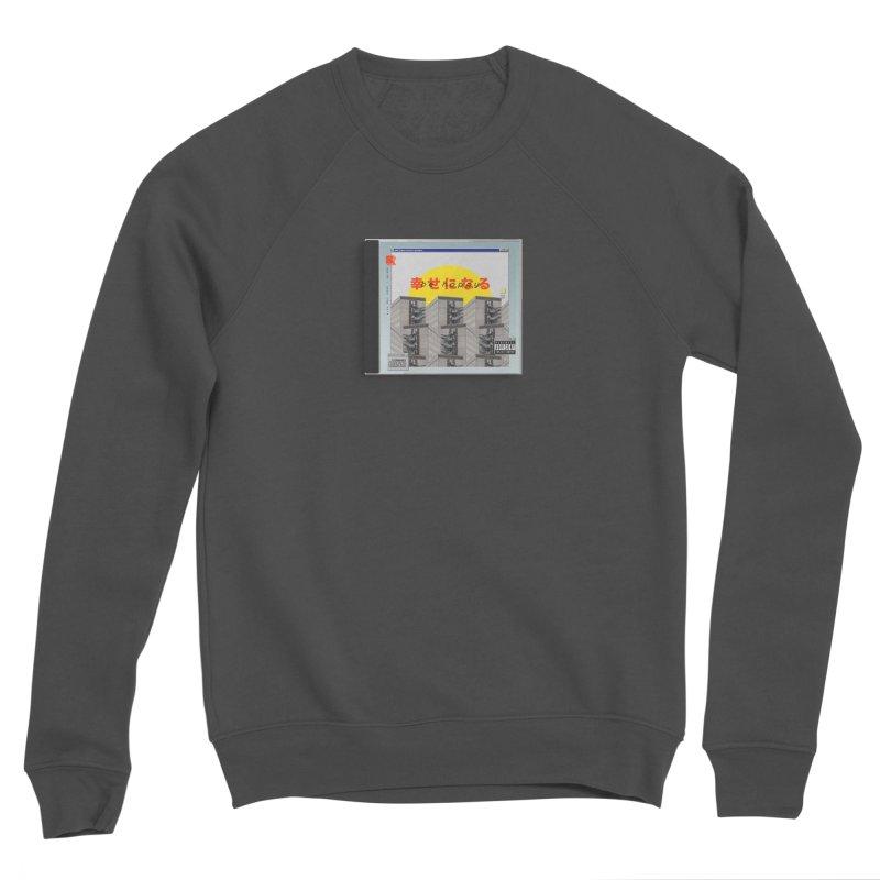 NPC – be happy Women's Sponge Fleece Sweatshirt by ゴロキ | GORODKEY | GRDK Clothing