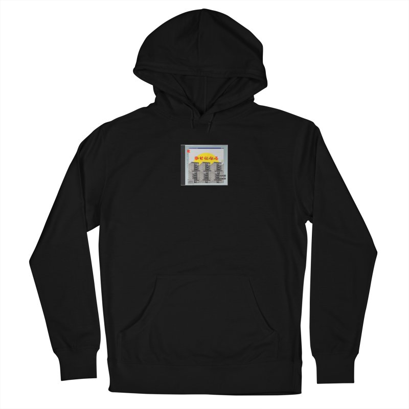NPC – be happy Men's French Terry Pullover Hoody by ゴロキ | GORODKEY | GRDK Clothing