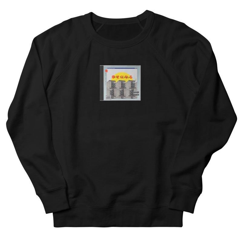 NPC – be happy Women's French Terry Sweatshirt by ゴロキ   GORODKEY   GRDK Clothing