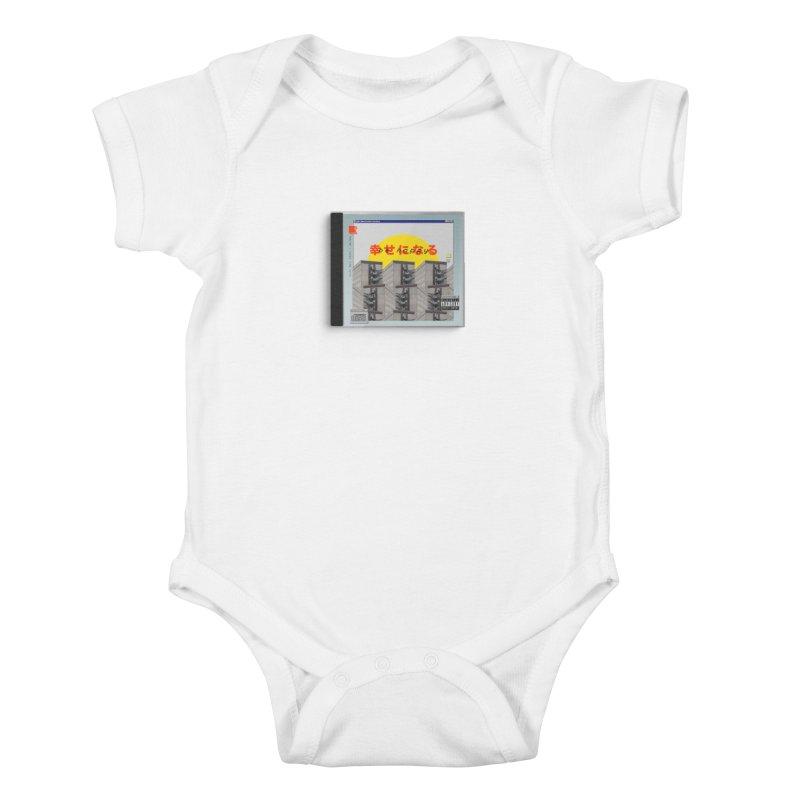 NPC – be happy Kids Baby Bodysuit by ゴロキ | GORODKEY | GRDK Clothing