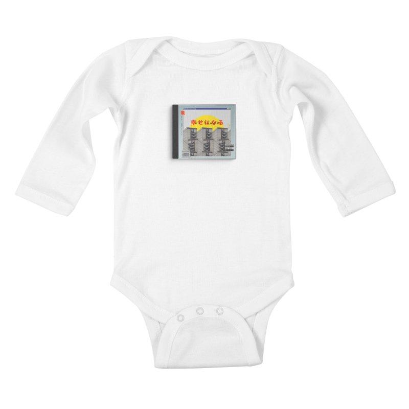 NPC – be happy Kids Baby Longsleeve Bodysuit by ゴロキ | GORODKEY | GRDK Clothing