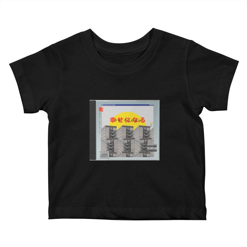 NPC – be happy Kids Baby T-Shirt by ゴロキ | GORODKEY | GRDK Clothing