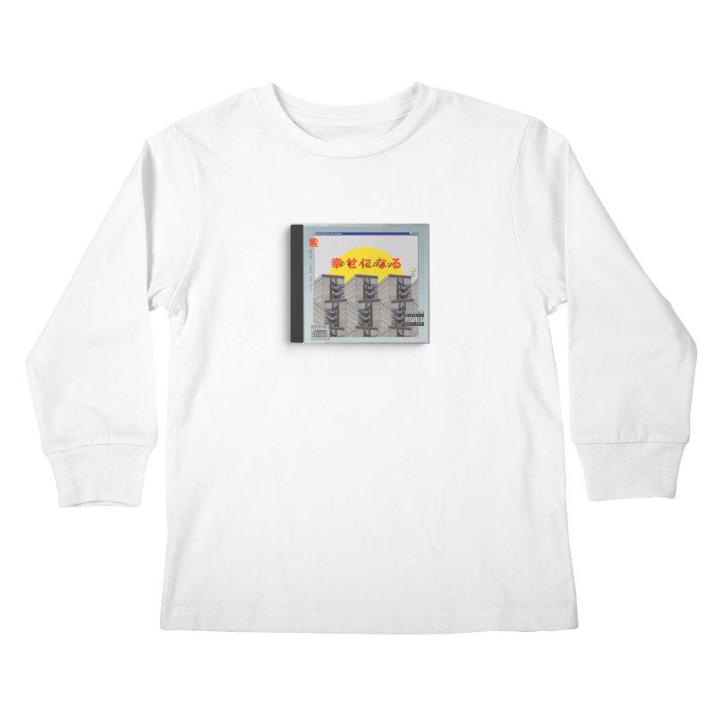 NPC – be happy Kids Longsleeve T-Shirt by ゴロキ   GORODKEY   GRDK Clothing