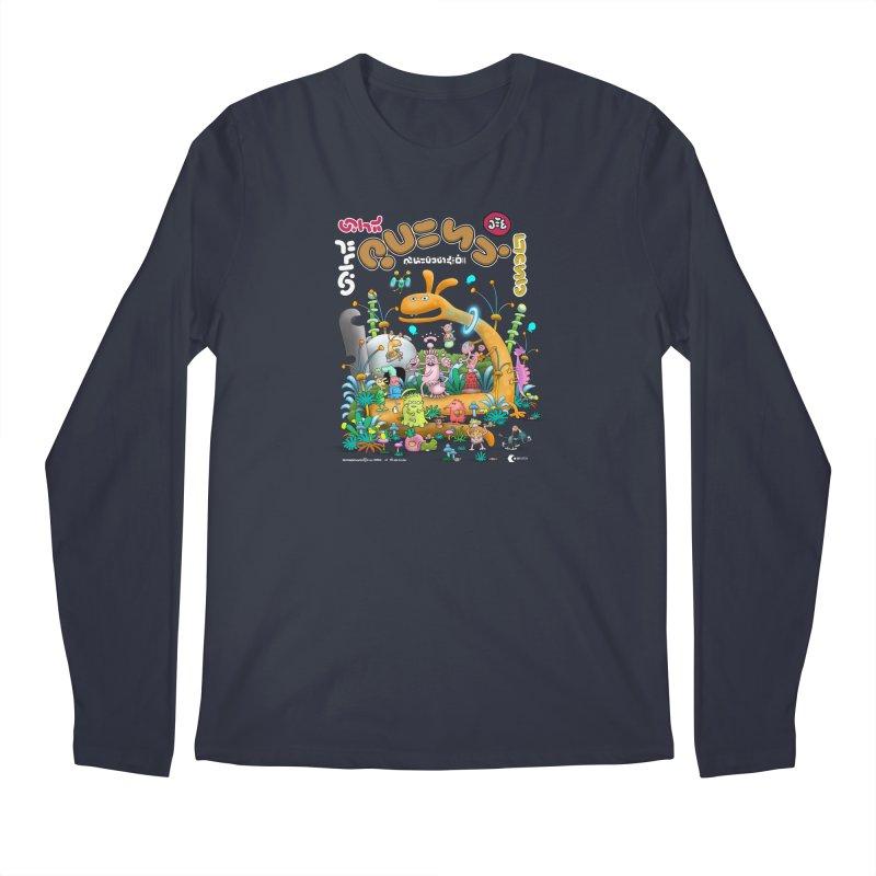 Hoorlie Goorlie Men's Regular Longsleeve T-Shirt by superneutrino's Artist Shop