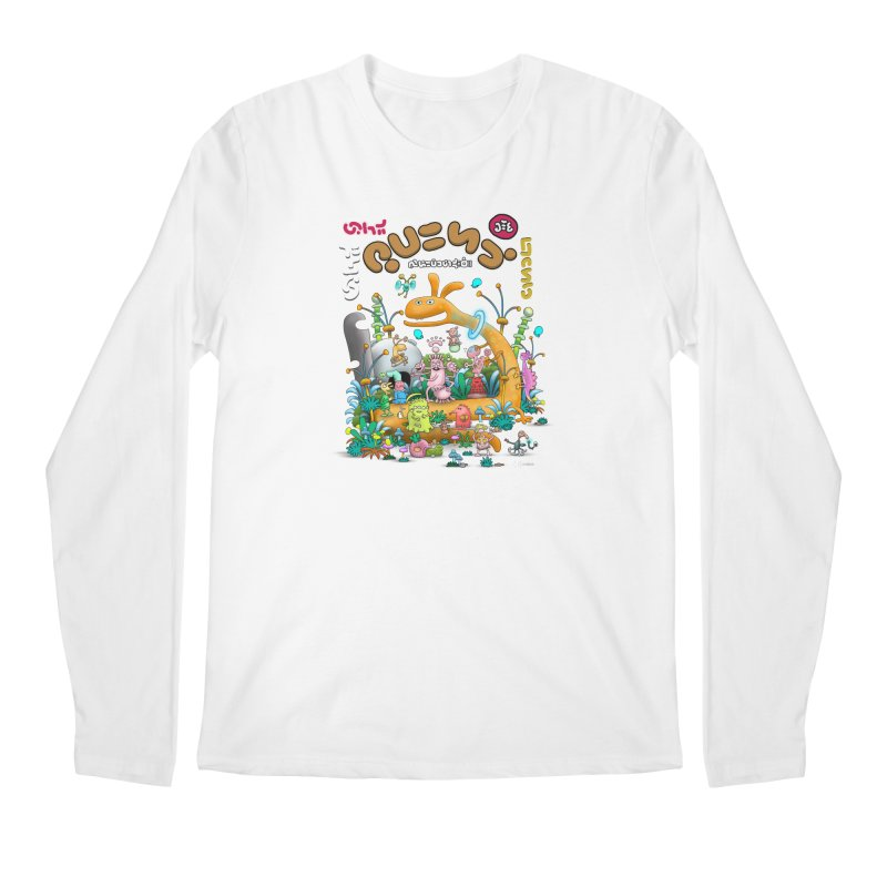 Hoorlie Goorlie Men's Regular Longsleeve T-Shirt by superneutrino's Artist Shop