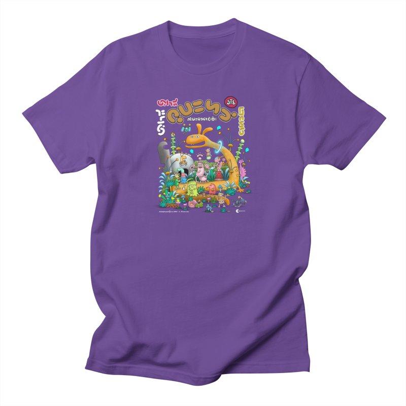 Hoorlie Goorlie Men's T-Shirt by superneutrino's Artist Shop