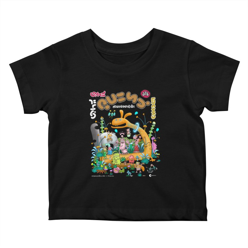 Hoorlie Goorlie Kids Baby T-Shirt by superneutrino's Artist Shop