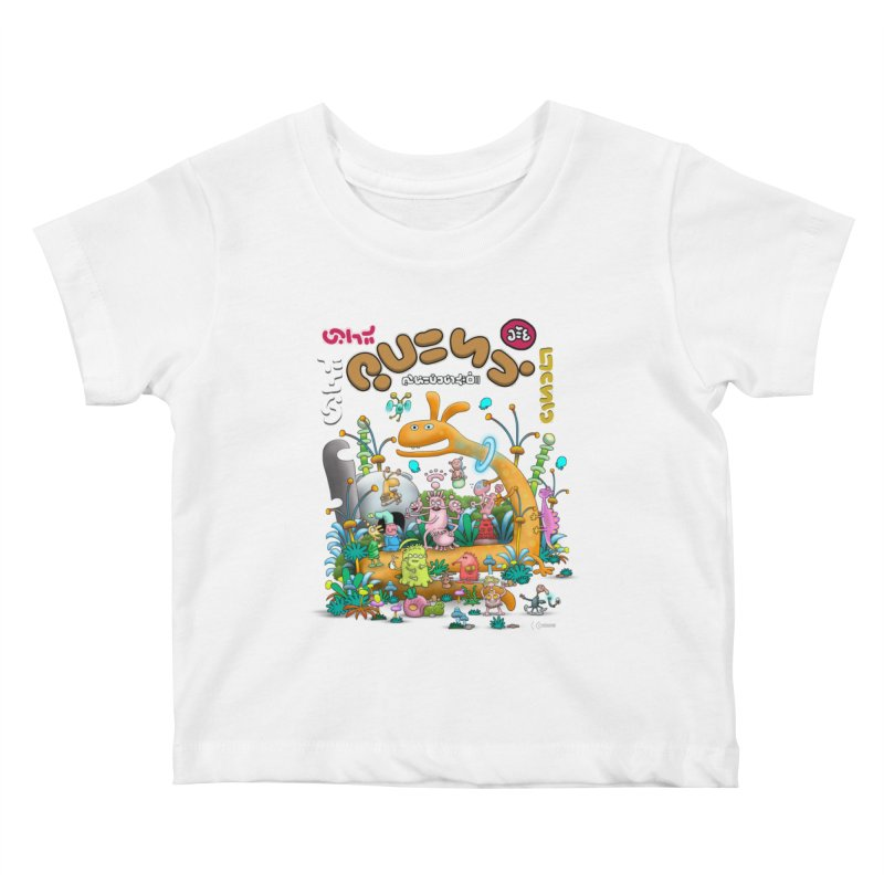 Hoorlie Goorlie Kids Baby T-Shirt by superneutrino's Artist Shop