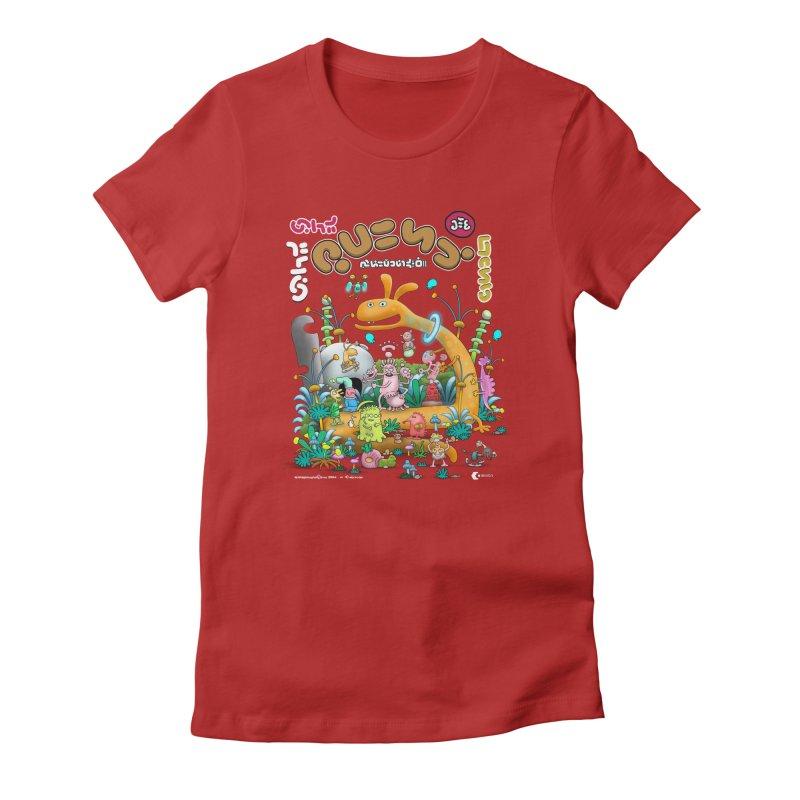 Hoorlie Goorlie Women's Fitted T-Shirt by superneutrino's Artist Shop
