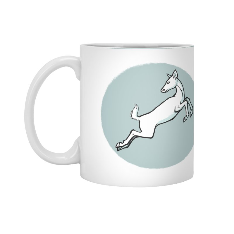 the Hind Accessories Mug by Supersticery Shop