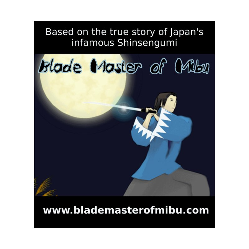 Blade Master of Mibu Kids T-Shirt by SushiMouse's Artist Shop