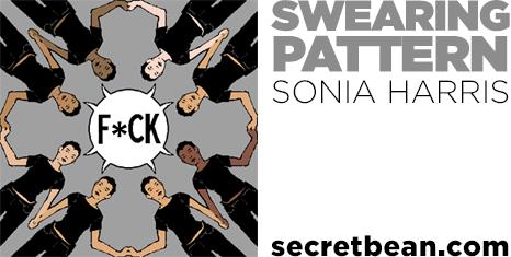 Swearing Pattern Shoes Logo