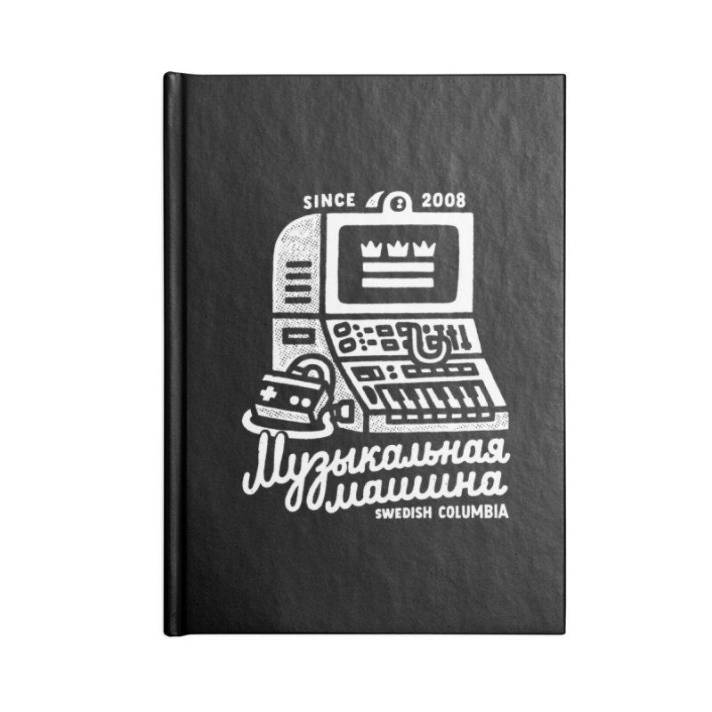 Swedish Columbia Music Machine Accessories Blank Journal Notebook by Swedish Columbia's Artist Shop
