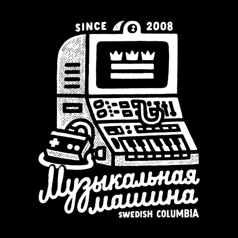 Swedish Columbia Music Machine Women's T-Shirt by Swedish Columbia's Artist Shop