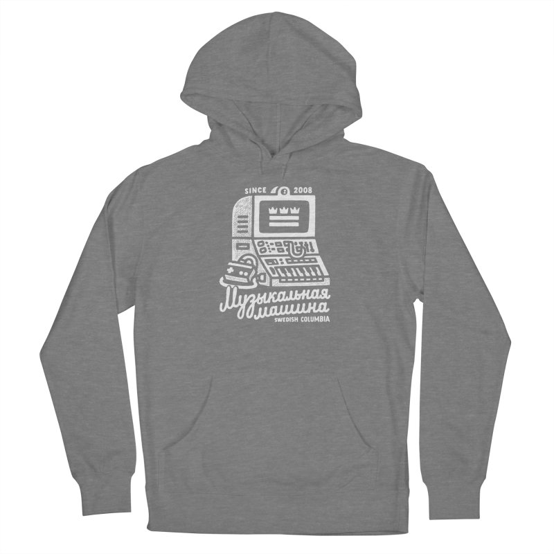 Swedish Columbia Music Machine Women's French Terry Pullover Hoody by Swedish Columbia's Artist Shop