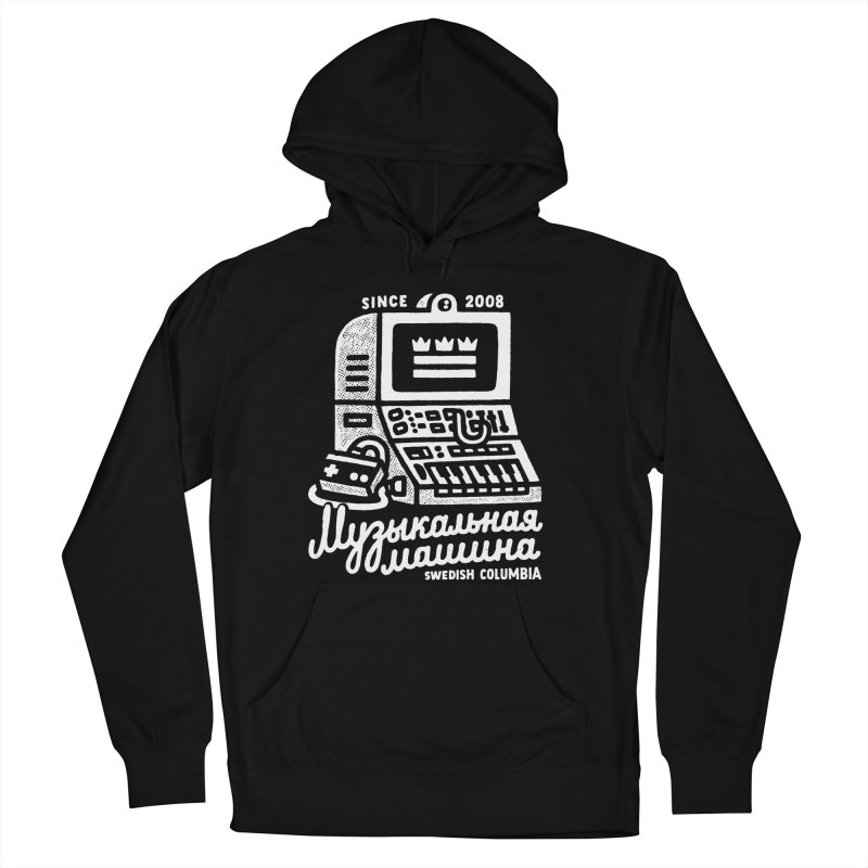Swedish Columbia Music Machine Men's French Terry Pullover Hoody by Swedish Columbia's Artist Shop