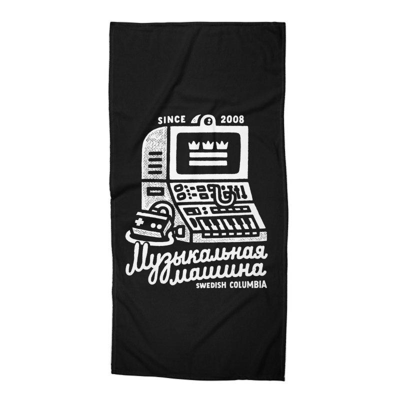 Swedish Columbia Music Machine Accessories Beach Towel by Swedish Columbia's Artist Shop