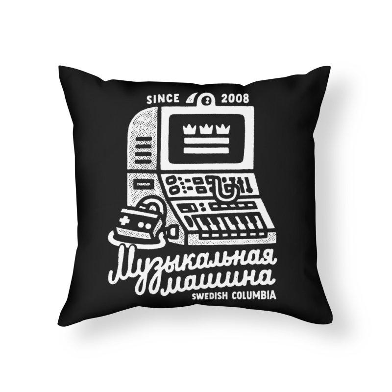Swedish Columbia Music Machine Home Throw Pillow by Swedish Columbia's Artist Shop