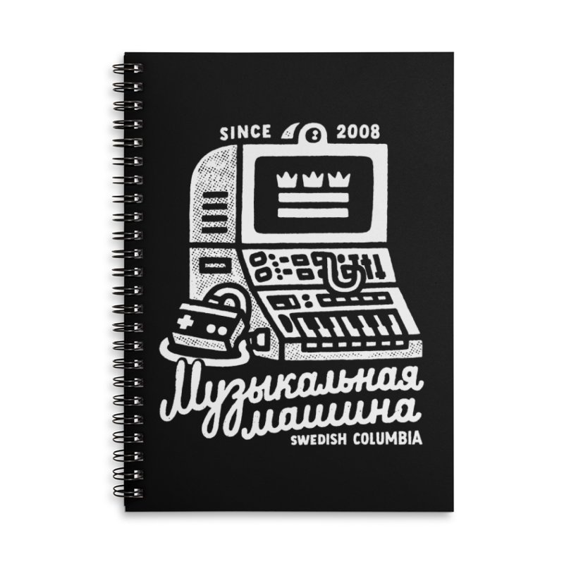Swedish Columbia Music Machine Accessories Lined Spiral Notebook by Swedish Columbia's Artist Shop