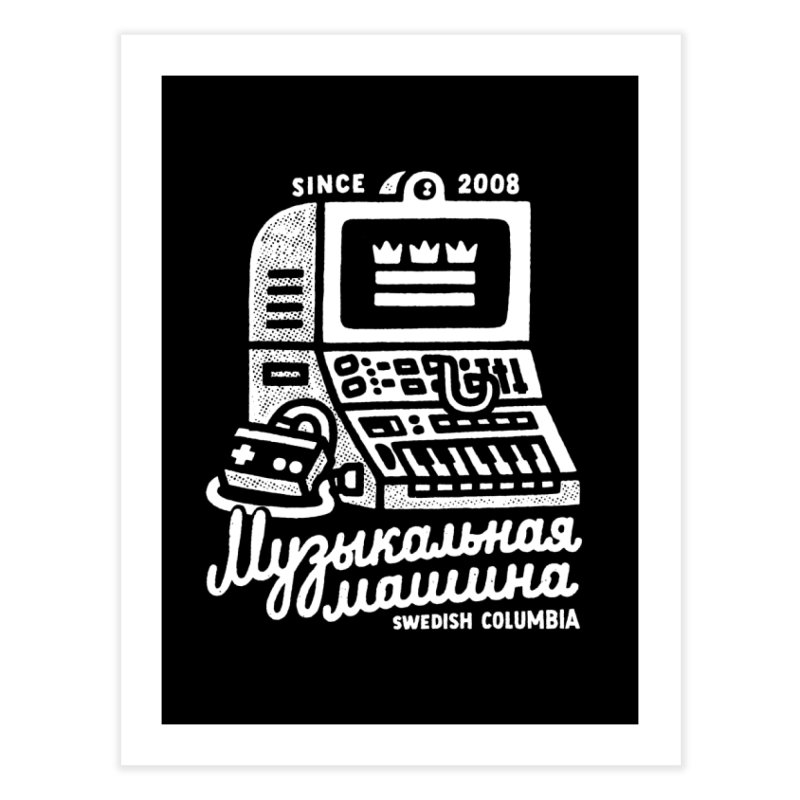 Swedish Columbia Music Machine Home Fine Art Print by Swedish Columbia's Artist Shop