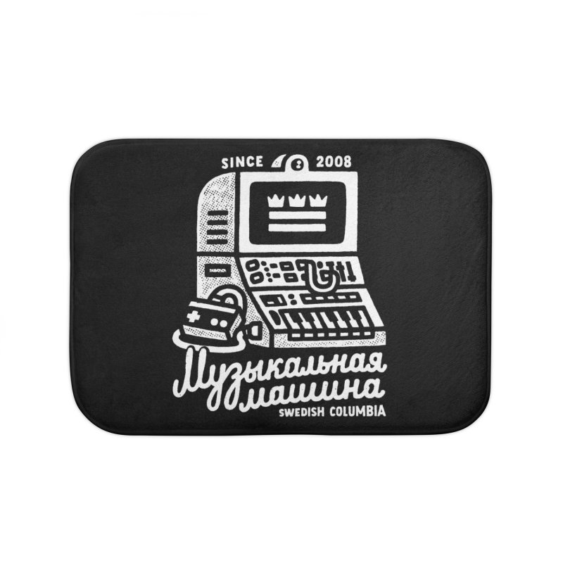 Swedish Columbia Music Machine Home Bath Mat by Swedish Columbia's Artist Shop