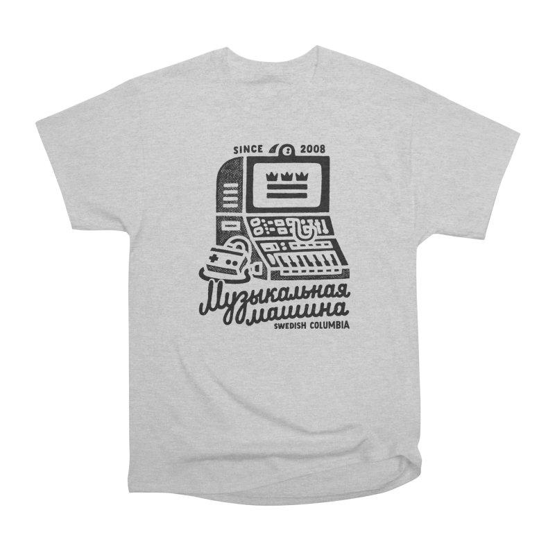 Swedish Columbia Music Machine 2 Men's Heavyweight T-Shirt by Swedish Columbia's Artist Shop