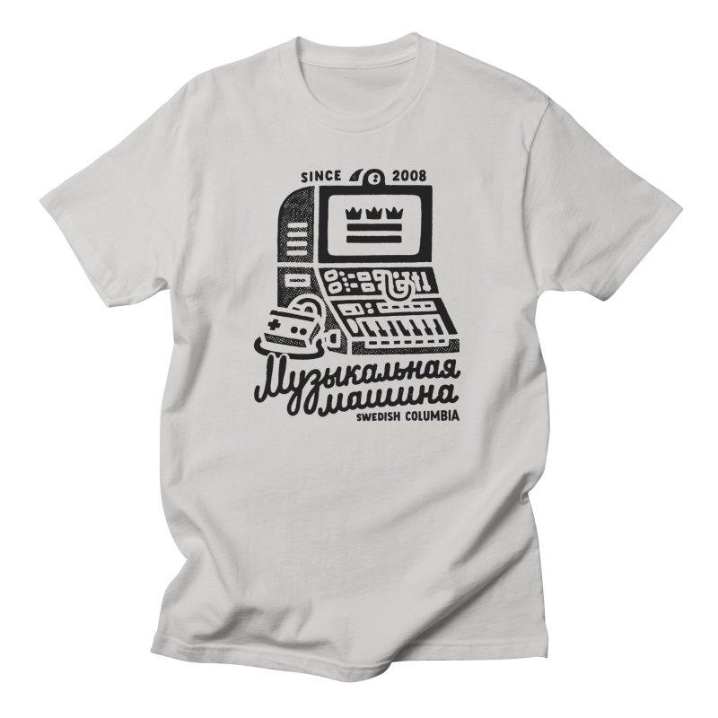 Swedish Columbia Music Machine 2 Men's Regular T-Shirt by Swedish Columbia's Artist Shop