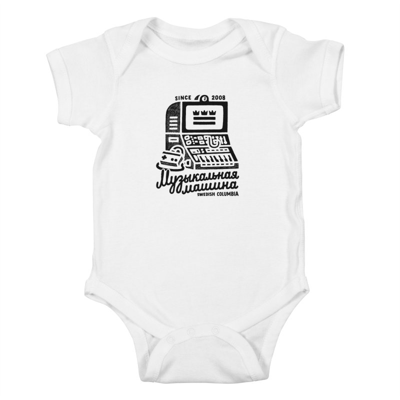 Swedish Columbia Music Machine 2 Kids Baby Bodysuit by Swedish Columbia's Artist Shop