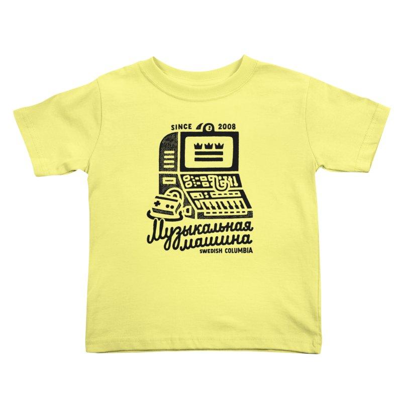 Swedish Columbia Music Machine 2 Kids Toddler T-Shirt by Swedish Columbia's Artist Shop