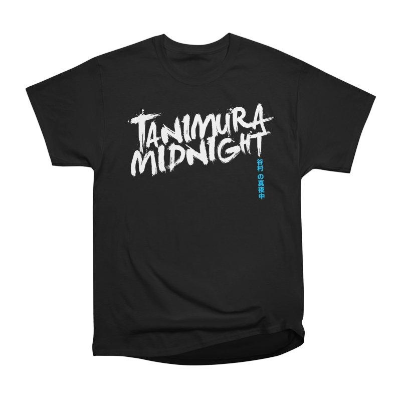 Tanimura Midnight - Logo Men's Heavyweight T-Shirt by Swedish Columbia's Artist Shop