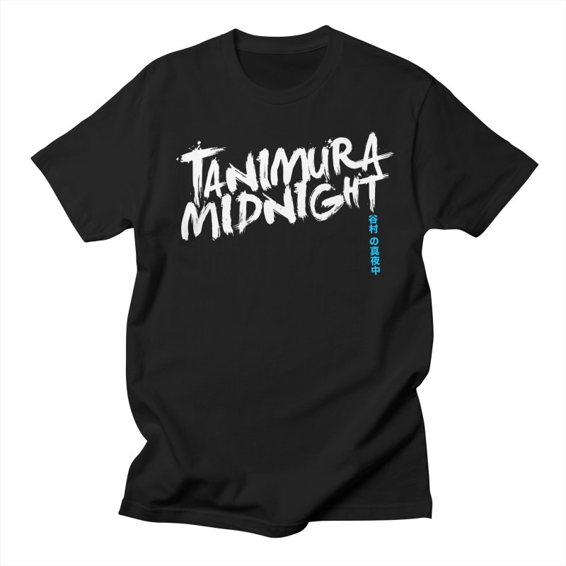 Tanimura Midnight - Logo Women's Regular Unisex T-Shirt by Swedish Columbia's Artist Shop