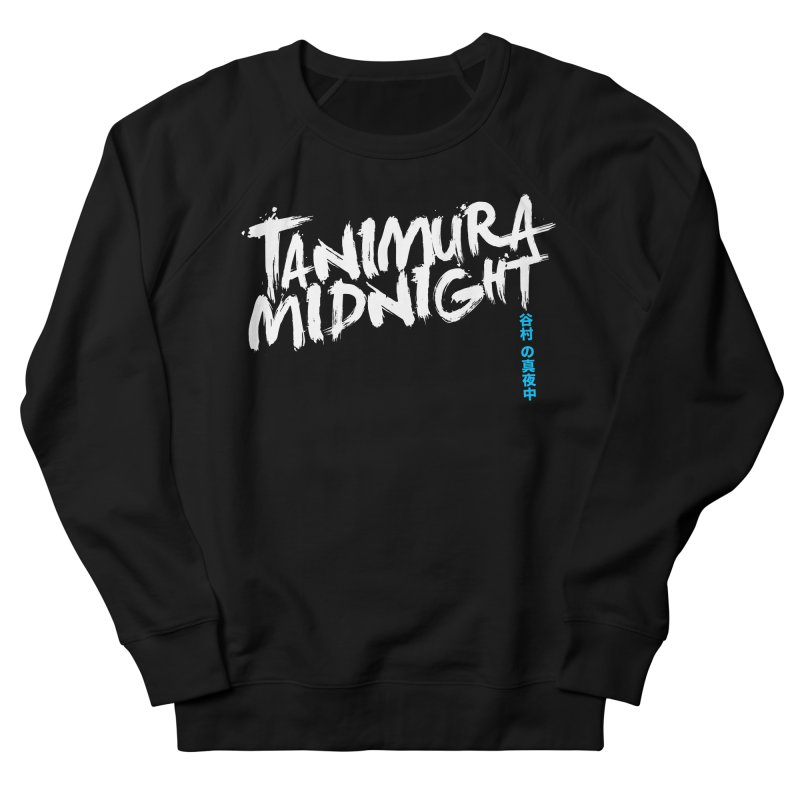 Tanimura Midnight - Logo Women's French Terry Sweatshirt by Swedish Columbia's Artist Shop
