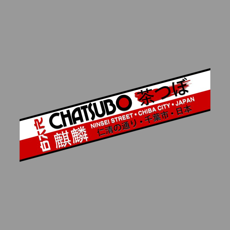 Chatsubo None  by synaptyx's Artist Shop