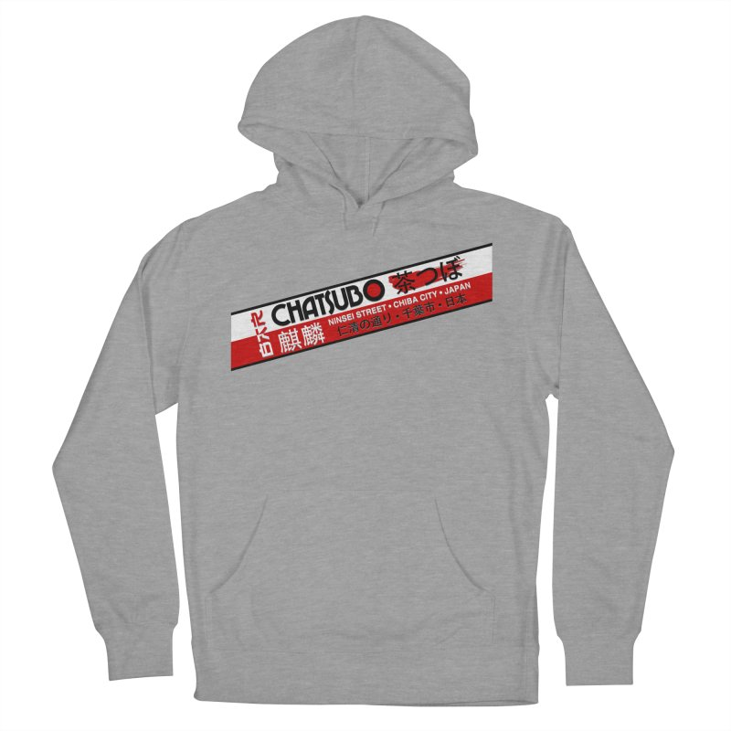Chatsubo Men's Pullover Hoody by synaptyx's Artist Shop