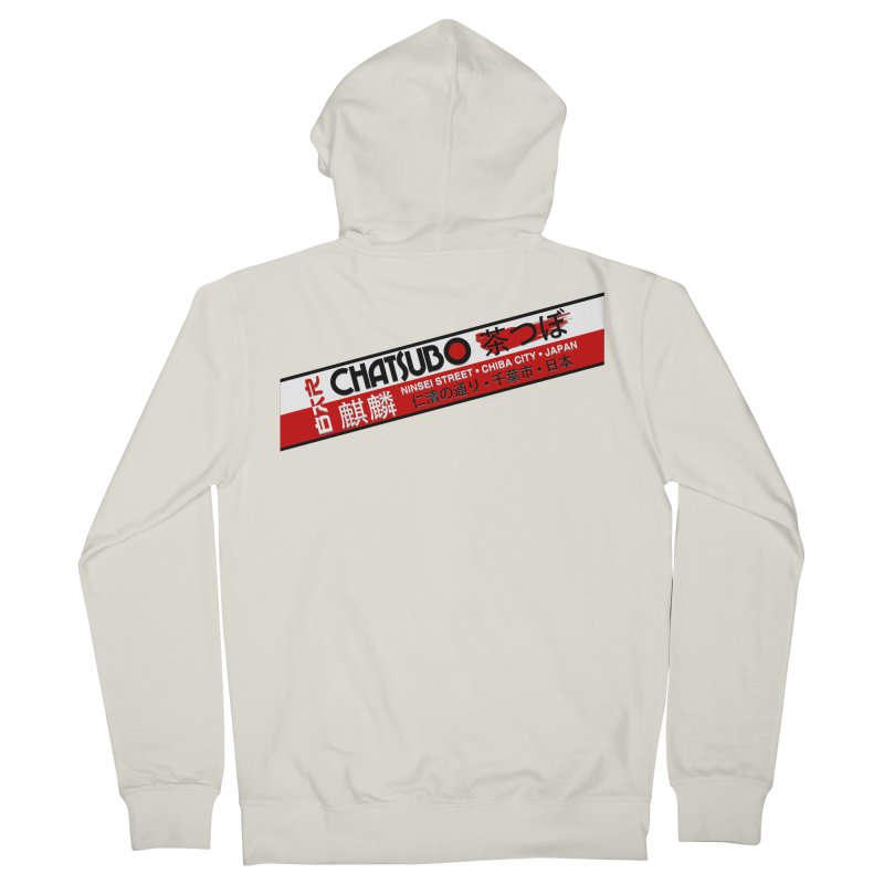 Chatsubo Women's Zip-Up Hoody by synaptyx's Artist Shop