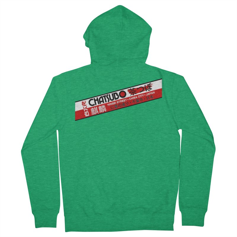 Chatsubo Men's Zip-Up Hoody by synaptyx's Artist Shop