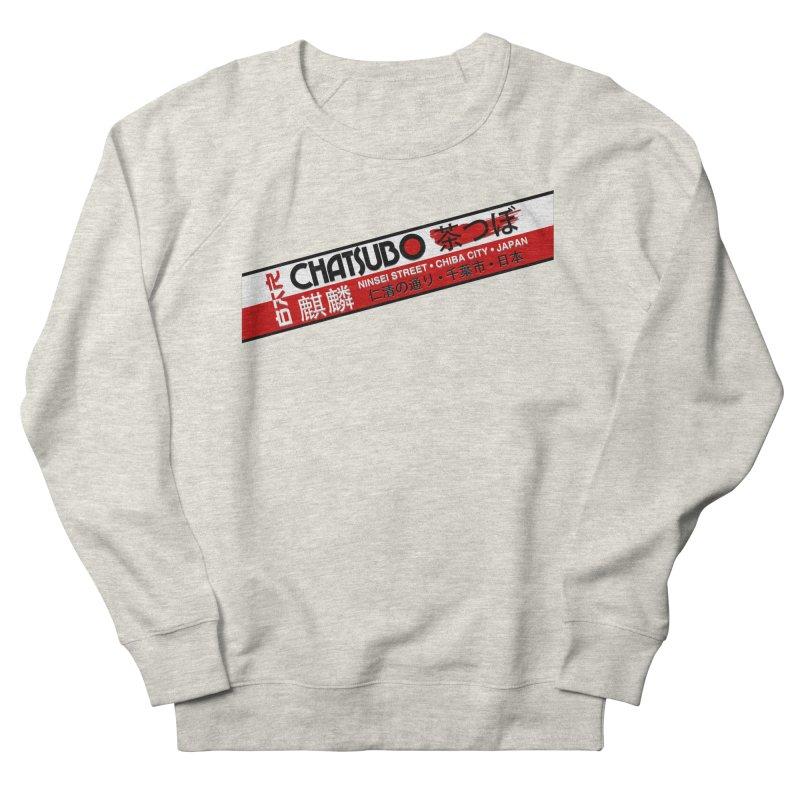 Chatsubo Women's Sweatshirt by synaptyx's Artist Shop