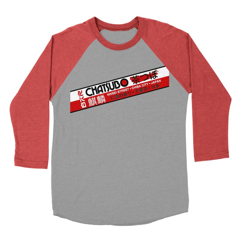 Chatsubo Men's Baseball Triblend T-Shirt by synaptyx's Artist Shop