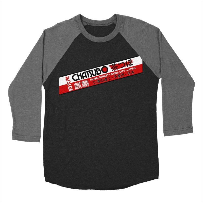Chatsubo Men's Baseball Triblend T-Shirt by synaptyx's Artist Shop