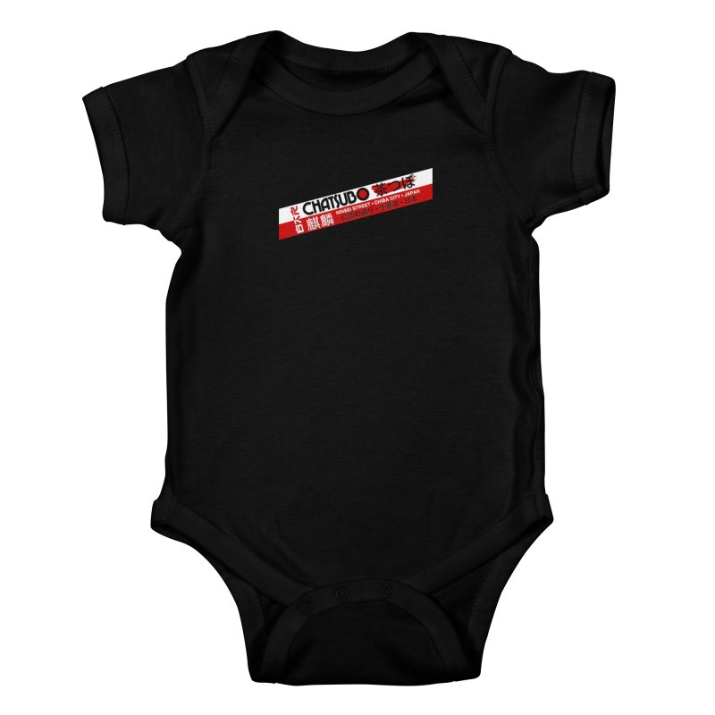 Chatsubo Kids Baby Bodysuit by synaptyx's Artist Shop