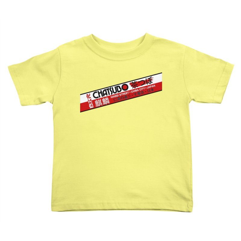 Chatsubo Kids Toddler T-Shirt by synaptyx's Artist Shop