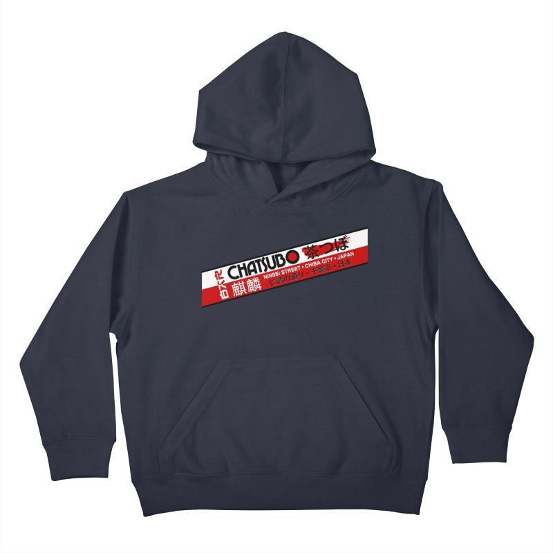 Chatsubo Kids Pullover Hoody by synaptyx's Artist Shop