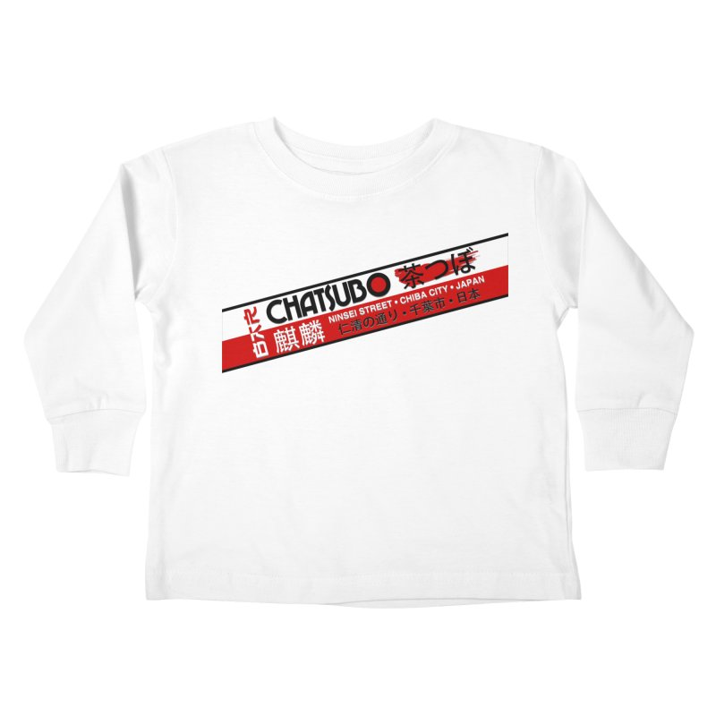 Chatsubo Kids Toddler Longsleeve T-Shirt by synaptyx's Artist Shop