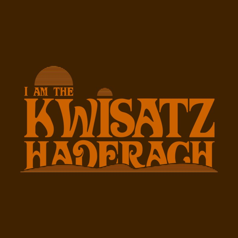 Kwisatz Haderach None  by synaptyx's Artist Shop
