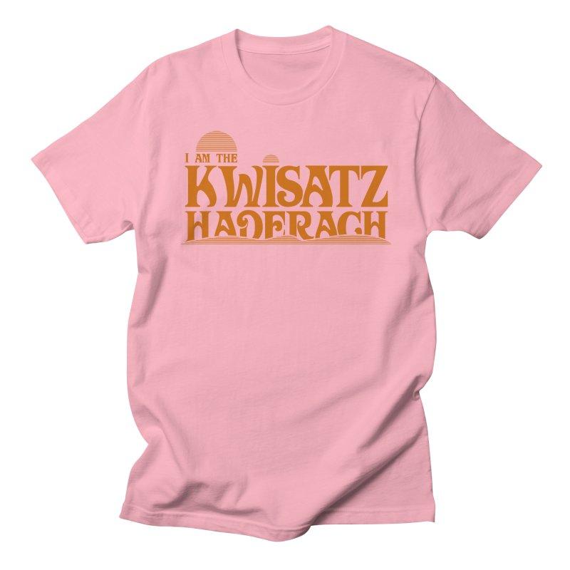 Kwisatz Haderach Men's T-shirt by synaptyx's Artist Shop