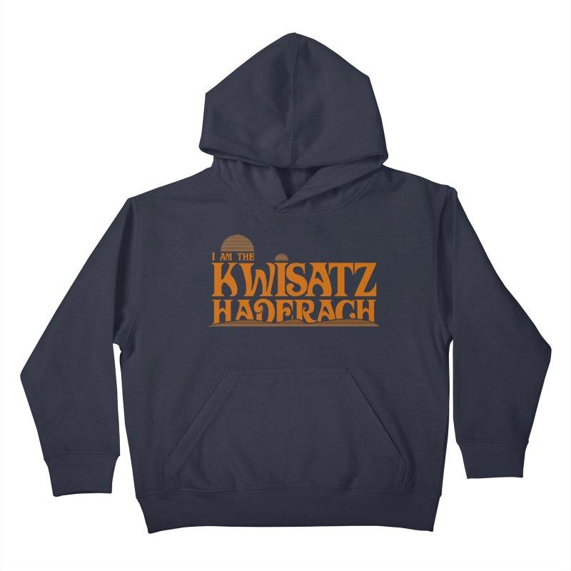 Kwisatz Haderach Kids Pullover Hoody by synaptyx's Artist Shop